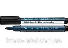 Маркер для досок и флипчартов SCHNEIDER MAXX 290 2-3 мм, черный