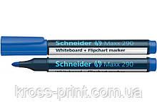 Маркер для досок и флипчартов SCHNEIDER MAXX 290 2-3 мм, синий