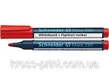 Маркер для досок и флипчартов SCHNEIDER MAXX 290 2-3 мм, красный