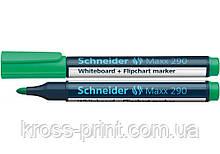 Маркер для досок и флипчартов SCHNEIDER MAXX 290 2-3 мм, зеленый