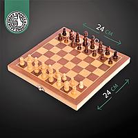 Набір ігор Шахи шашки нарди 3 в 1 дерев'яні ZELART Шахова дошка 24x 24см (W2408)