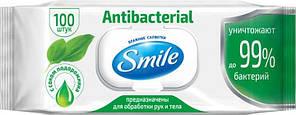 Влажные салфетки Smile Antibacterial с соком подорожника 100 шт (4823071636741)