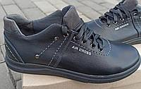 Кожаные кроссовки на мальчика подросток на шнурке 32-39 размер