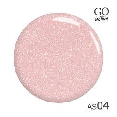 Гель-лак GO ACTIVE Always Sparkle 10 мл AS 04