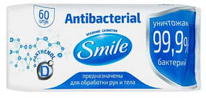 Салфетки влажные с Д-пантенолом Smile антибактериальные 60 шт (4823071621044)