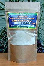 Смесь АК амарантово-кокосовая безглютеновая для выпечки печенья, 140 гр