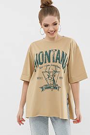ЖЕНСКАЯ  футболка  Цвет: песочный VL Размеры S M L