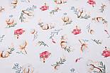 """Клапоть тканини """"Бавовна і коралові квіточки"""" на білому фоні (№3141), розмір 26*120 см, фото 4"""