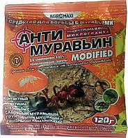 Антимуравьин 120 р.