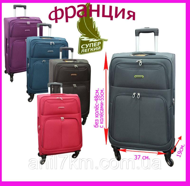 Малий супер легкий валізу MADISSON чотириколісний