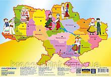 """Килимок для дитячої творчості """"Карта України"""", пластиковий, 38,5*27см"""