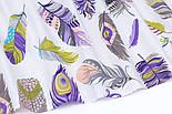 """Ранфорс шириной 240 см с принтом """"Перья павлина"""" фиолетовые, серые и салатовые на белом (№3393), фото 3"""