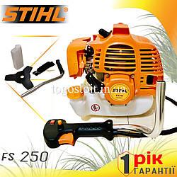 Мотокоса STIHL FS 250 (3,5 кВт, 2х тактный) Бензокоса Штиль. Кусторез, триммер. ГАРАНТИЯ 1 ГОД!