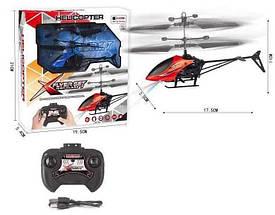 Вертоліт на р/у 6677-1 (72) 2 кольори, вбудований акумулятор, гіроскоп, в коробці