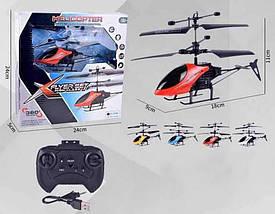 Вертоліт р/у 8899-1 (72) 4 кольори, акумулятор, гіроскоп, підсвітка, в коробці