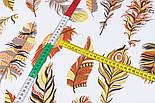 """Ранфорс шириной 240 см с принтом """"Перья павлина"""" коричневые, серые и жёлтые на белом (№3394), фото 2"""