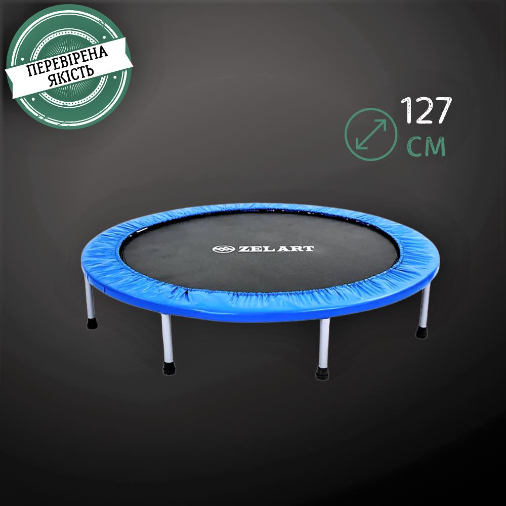 Батут для джампінгу фітнесу Міні ZELART Складний Діаметр 127 см Чорний-синій (C-2696)