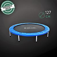 Батут дляджампинга фитнеса МиниZELARTСкладной Диаметр 127см Черный-синий (C-2696)