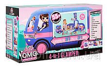 Ігровий набір LOL Surprise! Гламурний синій Кемпер Автобус - Glamper Camper Car Remix