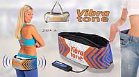 Вибромассажер для похудения Vibro Tone, пояс Вибро Тон, пояс для похудения, пояс вибромассажер