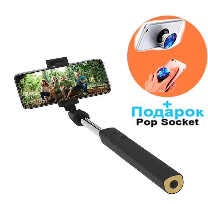 Селфи палка без треноги штатив для телефона с пультом Bluetooth K11 Черный