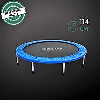 Батут дляджампинга фитнеса МиниZELARTСкладной Диаметр 114 см Черный-синий (C-2694)