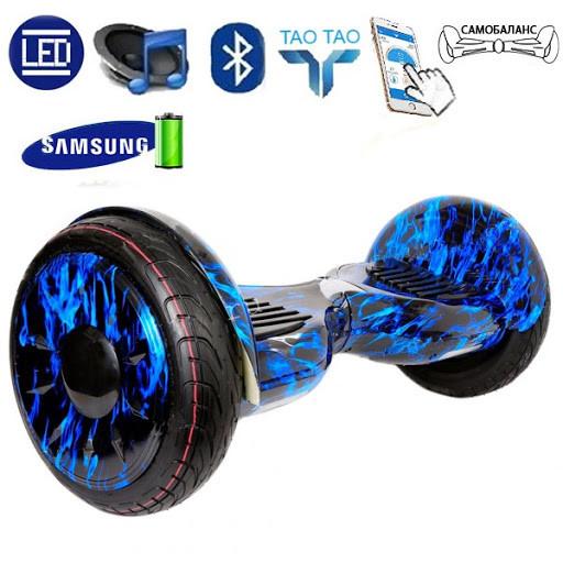 Гироборд Сигвей Гироскутер Smart Balance 10,5 дюймов цвет Синее пламя