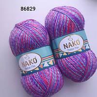 Nako Bebe Mix(Бебе Мікс)