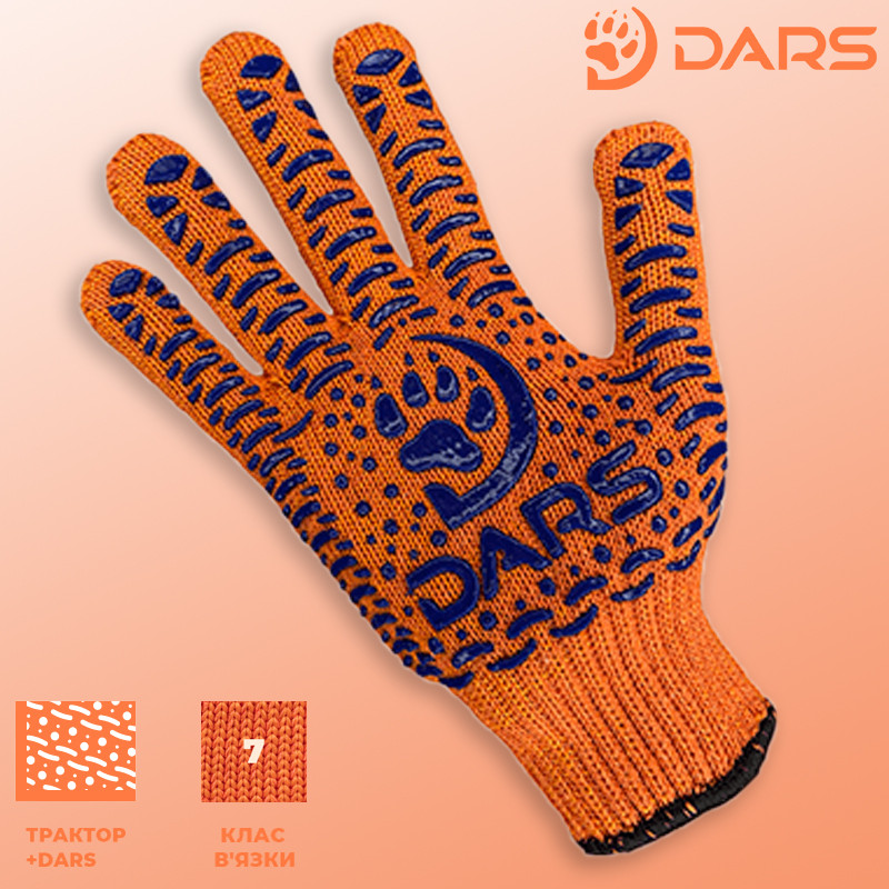 Защитные перчатка Dars ХБ з ПВХ-напылением Трактор (2712)