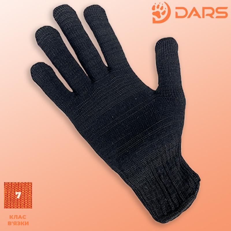 Защитные перчатки Dars ХБ без ПВХ (2817БЯ)