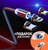 Зносостійкий магнітний кабель Reddax RDX-396 швидка зарядка, анти-перелом, круглий Magnetic, фото 1