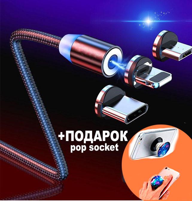 Зносостійкий магнітний кабель Reddax RDX-396 швидка зарядка, анти-перелом, круглий Magnetic