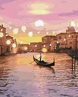 Картины по номерам 40х50 см Brushme Сказочная вечерняя Венеция (GX 32456), фото 1