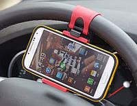 Универсальный автомобильный держатель для телефона на руль  №800