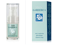 Клеточный крем для кожи вокруг глаз Garderica Faberlic