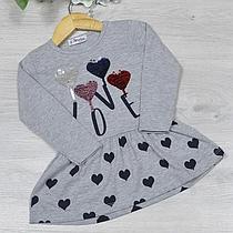 Дитяче трикотажне плаття, розмір 1-4 роки (4 од. уп. )