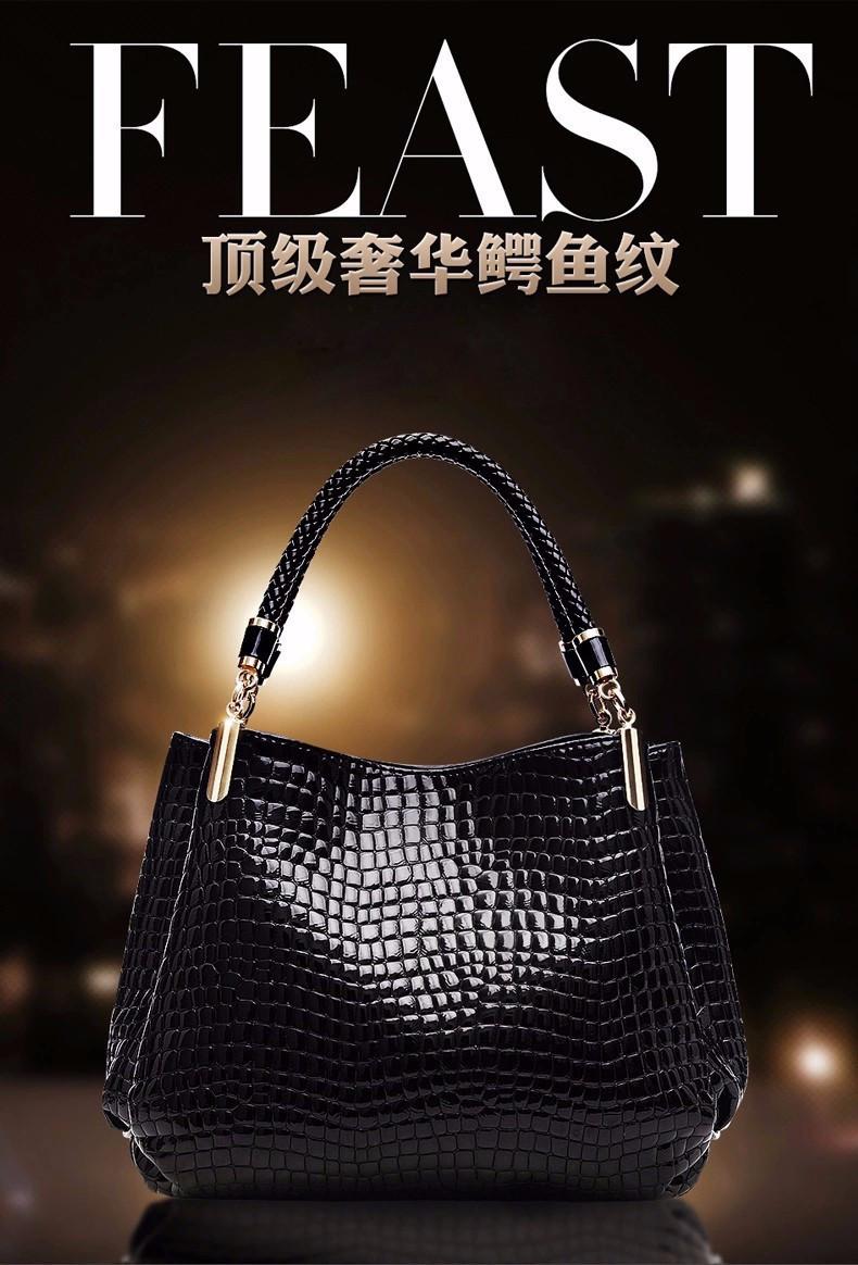 Женская сумка Desigual .