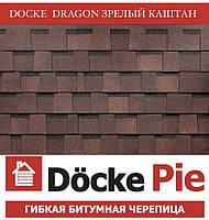 ОПТ - DOCKE PREMIUM (SBS) Dragon Дракон Зрілий каштан Бітумна черепиця (3 м2/уп), фото 1