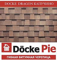 ОПТ - DOCKE PREMIUM (SBS) Dragon Дракон Капучіно Бітумна черепиця (3 м2/уп)