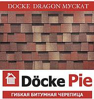 ОПТ - DOCKE PREMIUM (SBS) Dragon Дракон Мускат Бітумна черепиця (3 м2/уп)