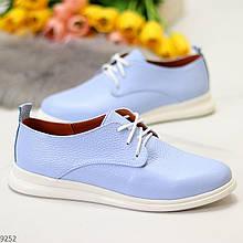 Только 36, 38 р!!! Стильные туфли женские голубые на шнурках натуральная кожа