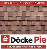 ОПТ - DOCKE PREMIUM (SBS) Dragon Дракон Карамель Битумная черепица (3 м2/уп), фото 1