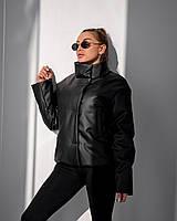 Черная демисезонная кожаная куртка 42, 44, 46, 48