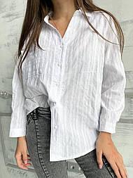 Рубашка женская белая базовая