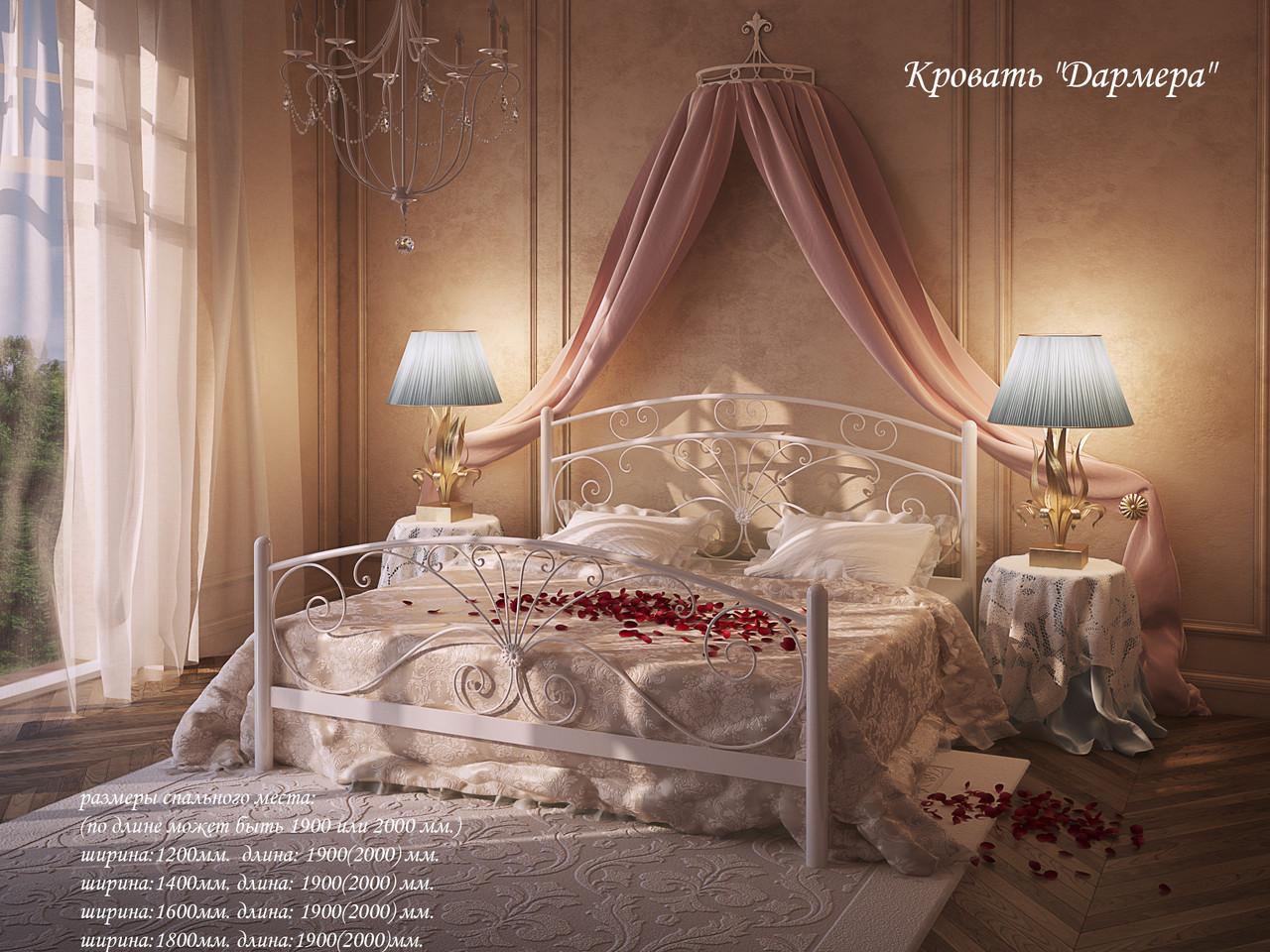 Кровать металическая Дармера Тенеро / Tenero