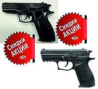 Травматические пистолеты Форт - 17Р и Форт - 12Р модели 2020 года.