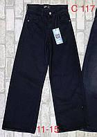 Джинси-кюлоти з високою талією підліткові р 11-15 років, темно-сині
