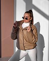 Демисезонная куртка из эко-кожи капучино 42, 44, 46, 48