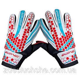Вратарские перчатки SportVida SV-PA0014 Size 5 SKL41-227246