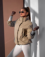 Короткая кожаная бежевая куртка  42, 44, 46, 48